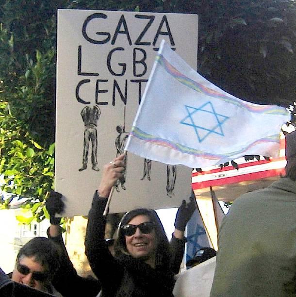 Gaza gay